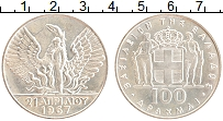 Изображение Монеты Греция 100 драхм 1970 Серебро UNC- Революция 21 апреля