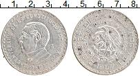Изображение Монеты Мексика 10 песо 1957 Серебро XF 100 лет Конституции