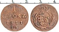 Изображение Монеты Польша 1 грош 1811 Медь XF IS (Великое княжеств