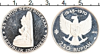 Продать Монеты Индонезия 250 рупий 1970 Серебро