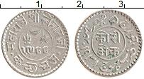 Изображение Монеты Кач 1 кори 1931 Серебро XF