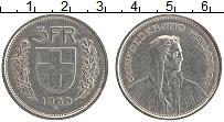 Изображение Монеты Швейцария 5 франков 1968 Медно-никель XF Вильгельм Телль