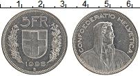 Изображение Монеты Швейцария 5 франков 1996 Медно-никель XF Вильгельм Телль