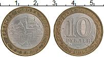 Изображение Монеты Россия 10 рублей 2006 Биметалл UNC- Торжок. СПМД