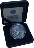 Изображение Подарочные монеты Киргизия 10 сом 2014 Серебро Proof