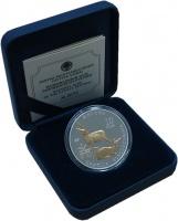 Продать Монеты Киргизия 10 сом 2013 Серебро