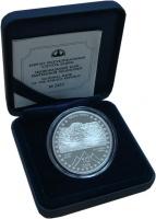 Изображение Подарочные монеты Киргизия 10 сом 2011 Серебро Proof
