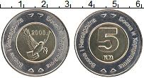 Продать Монеты Босния и Герцеговина 5 марок 2005 Биметалл