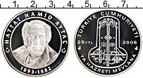 Изображение Монеты Турция 25 лир 2006 Серебро Proof Каллиграф Хамид Айта