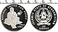 Изображение Монеты Афганистан 500 афгани 1995 Серебро Proof 50 лет ООН