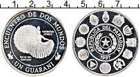 Изображение Монеты Парагвай 1 гуарани 1997 Серебро Proof Иберо-Америка. Искус
