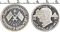 Изображение Монеты ОАЭ Аджман 5 риалов 1970 Серебро Proof-