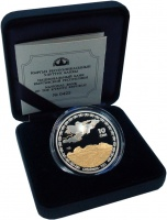 Изображение Подарочные монеты Киргизия 10 сом 2009 Серебро Proof