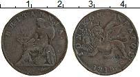 Продать Монеты Ионические острова 1 лепта 1819 Медь