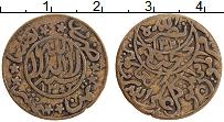 Изображение Монеты Йемен 1/80 риала 1930 Медь XF