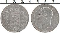 Изображение Монеты Бельгия 5 франков 1849 Серебро XF- Леопольд