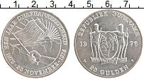Изображение Монеты Суринам 25 гульденов 1976 Серебро UNC- 1 год Независимости