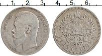 Изображение Монеты 1894 – 1917 Николай II 1 рубль 1897 Серебро VF АГ