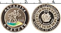 Изображение Монеты Армения 10000 драм 2008 Золото Proof Знаки Зодиака.Водоле