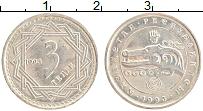 Изображение Монеты Казахстан 3 тенге 1993 Медно-никель UNC- Волк