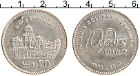 Изображение Монеты Пакистан 20 рупий 2013 Медно-никель UNC- 100 лет исламскому к
