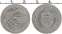 Изображение Монеты Тунис 1/2 динара 1996 Медно-никель XF ФАО