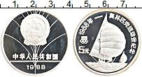 Изображение Монеты Китай 5 юаней 1988 Серебро Proof- Олимпийские игры. Па