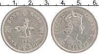 Изображение Монеты Гонконг 1 доллар 1960 Медно-никель XF Елизавета II.