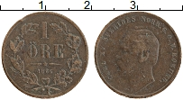 Изображение Монеты Швеция 1 эре 1866 Медь XF Карл XV