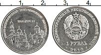 Изображение Монеты Приднестровье 1 рубль 2014 Медно-никель UNC- Свято-Вознесенский м