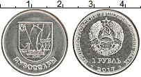 Изображение Монеты Приднестровье 1 рубль 2017 Медно-никель UNC Дубоссары