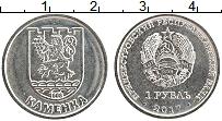 Изображение Монеты Приднестровье 1 рубль 2017 Медно-никель UNC Каменка