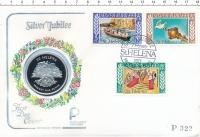 Изображение Подарочные монеты Остров Святой Елены 25 пенсов 1977 Серебро Proof