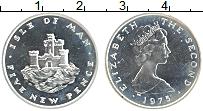 Изображение Монеты Остров Мэн 5 пенсов 1975 Серебро UNC- Елизавета II