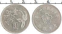 Изображение Монеты Тайвань 1 юань 1975 Медно-никель UNC-