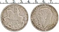 Изображение Монеты Великобритания 1 крона 1935 Серебро XF 25 лет правления Гео