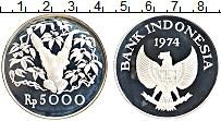 Продать Монеты Индонезия 5000 рупий 1974 Серебро