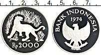 Продать Монеты Индонезия 2000 рупий 1974 Серебро