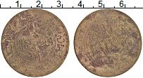 Изображение Монеты Китай 20 кеш 0 Медь VF Тай-Чинг-Ти-Куо