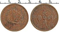 Изображение Монеты Китай 10 кеш 1906 Медь XF Тай-Чинг-Ти-Куо