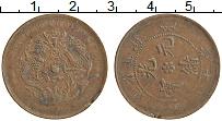 Изображение Монеты Хубей 10 кеш 1906 Медь VF Дракон