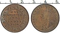 Изображение Монеты Индия 1/4 анны 1930 Медь VF Георг V