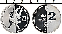 Продать Монеты Израиль 2 шекеля 2007 Серебро