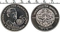Продать Монеты Бутан 50 нгултрум 1995 Медно-никель