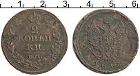 Изображение Монеты 1801 – 1825 Александр I 2 копейки 1814 Медь VF ЕМ-НМ