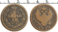 Изображение Монеты 1801 – 1825 Александр I 2 копейки 1818 Медь VF- КМ-ДБ