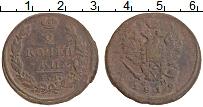 Продать Монеты 1801 – 1825 Александр I 2 копейки 1819 Медь