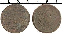 Изображение Монеты 1801 – 1825 Александр I 2 копейки 1821 Медь VF ЕМ-ФГ