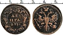 Продать Монеты 1727 – 1730 Петр II 1 деньга 1730 Медь