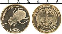 Продать Монеты Индонезия 500 рупий 2017 Латунь